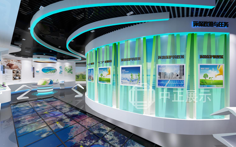 title='沂水环保教育展览馆'